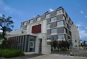北侖環境檢測中心